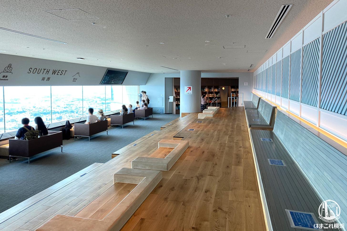 横浜ランドマークタワー展望フロア「スカイガーデン」リニューアル!スカイカフェや空の図書室満喫