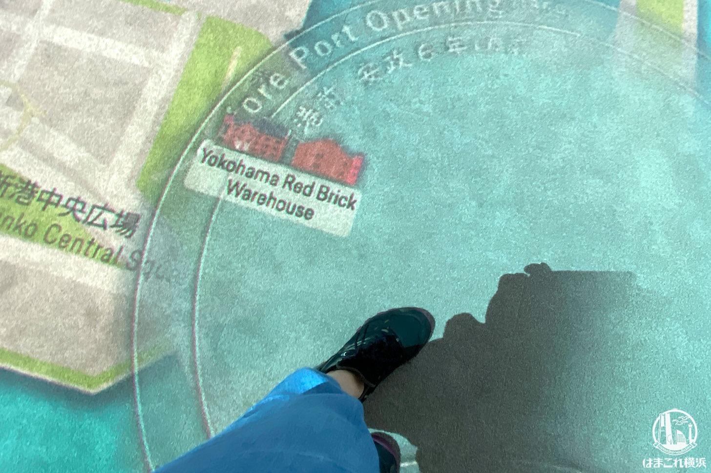 空中散歩マップ