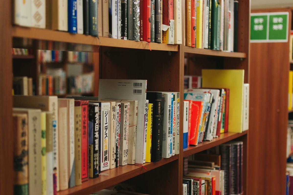 図書館 山内