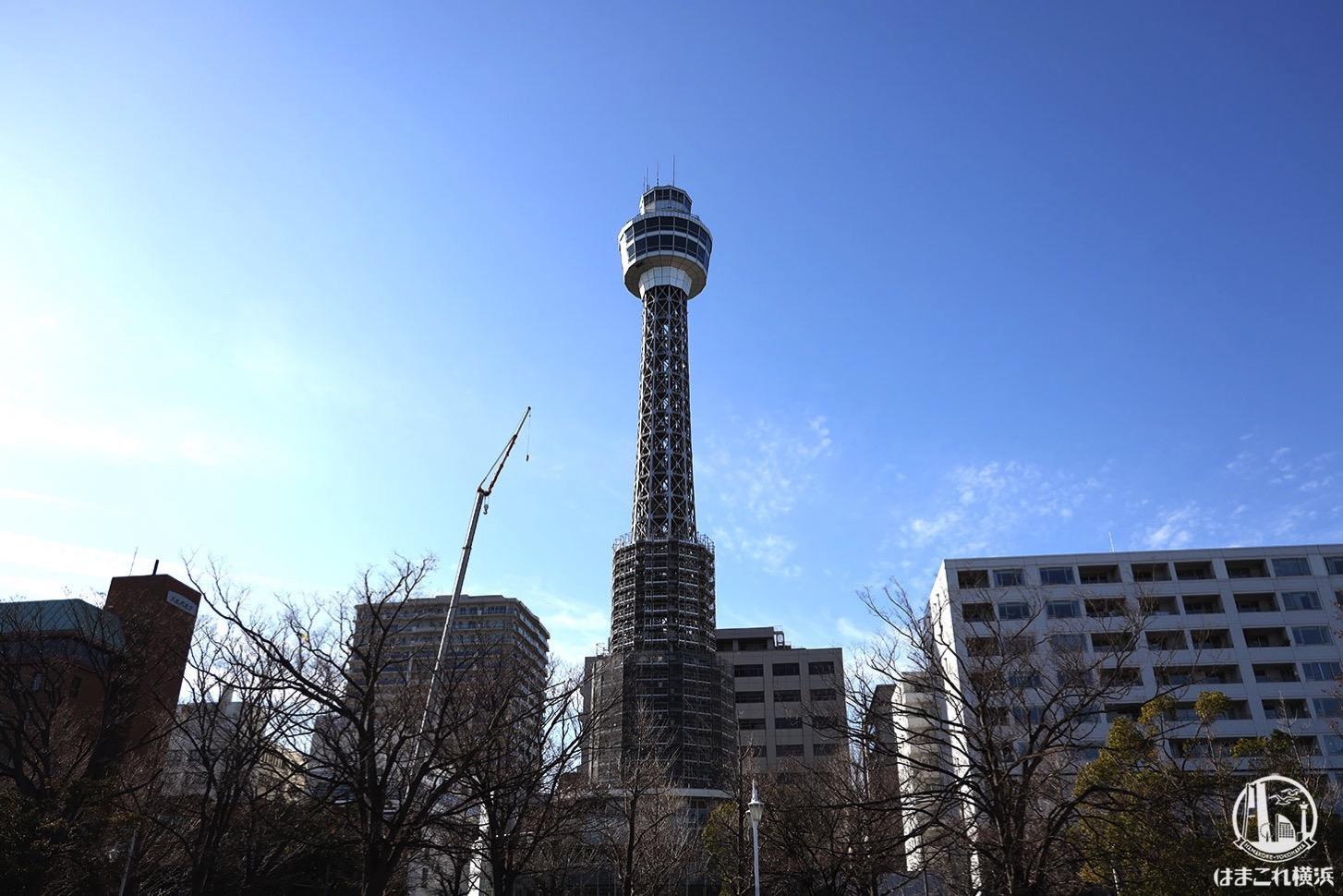 工事中の横浜マリンタワー