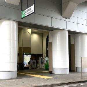 アド街ック天国「横浜石川町」2020年8月1日に放送!