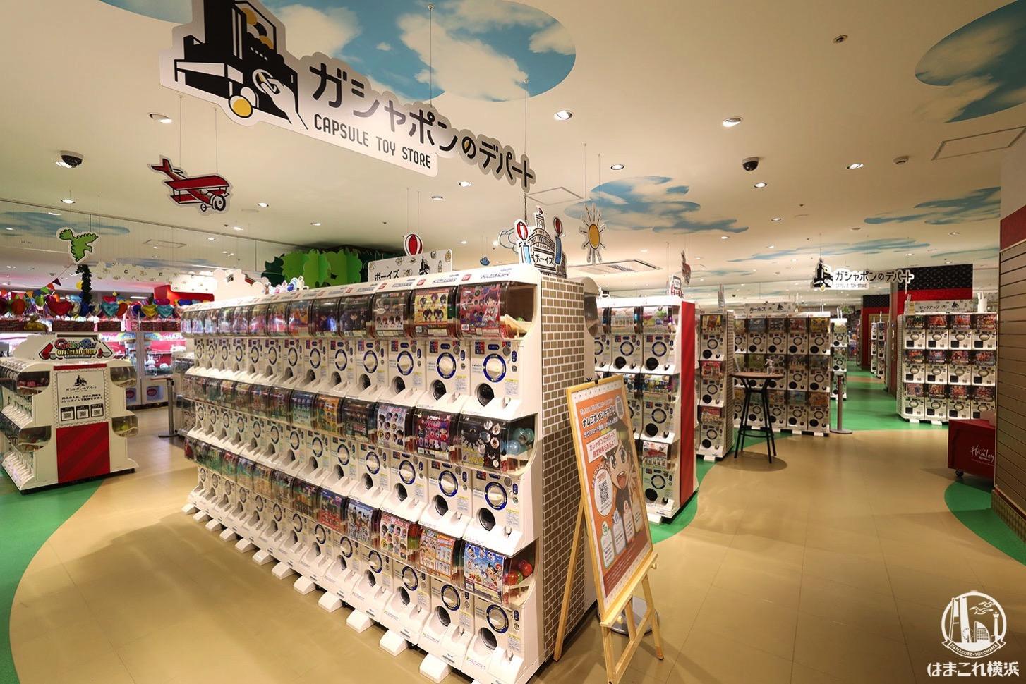 ガシャポンのデパート 横浜ワールドポーターズ店 ガシャポン 店内雰囲気