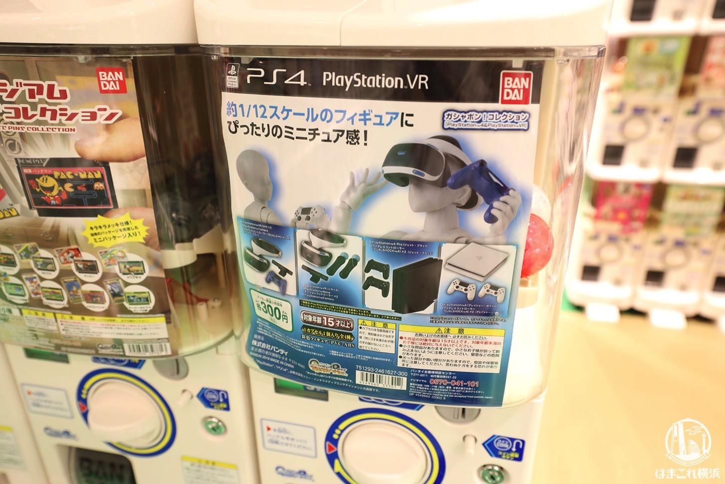 PS4 ミニチュア