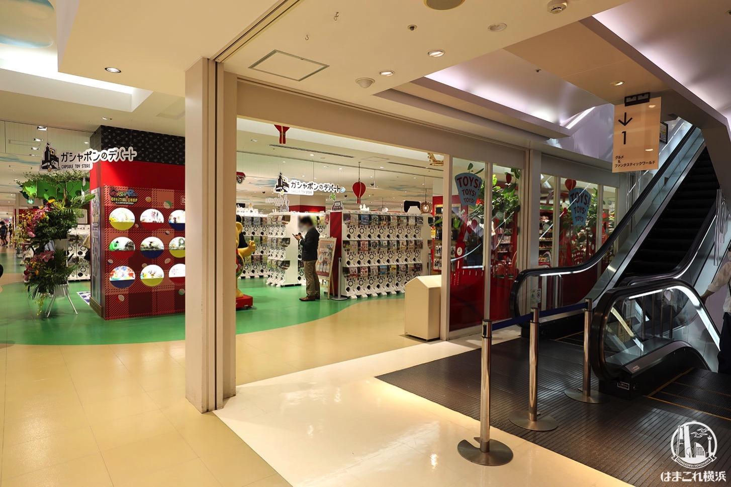 ガシャポンのデパート 横浜ワールドポーターズ店 2階ハムリーズ内