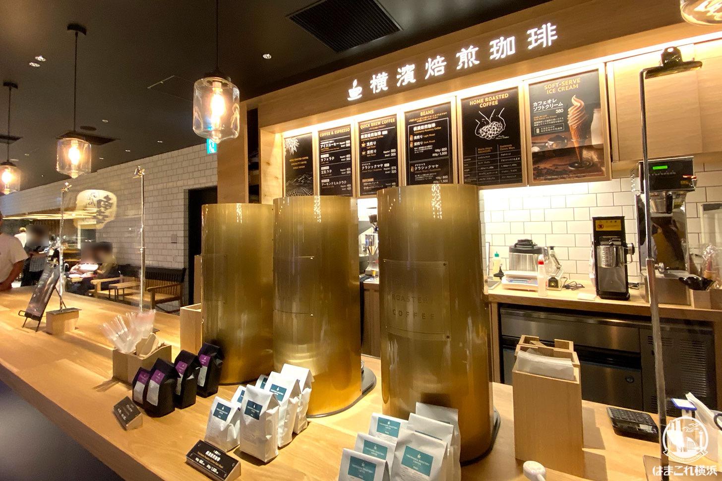 横濱焙煎珈琲