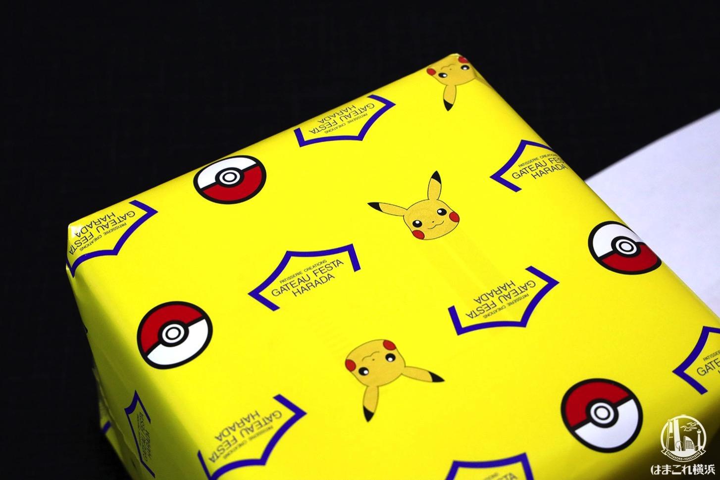 ガトーフェスタハラダ ピカチュウデザインの包装紙