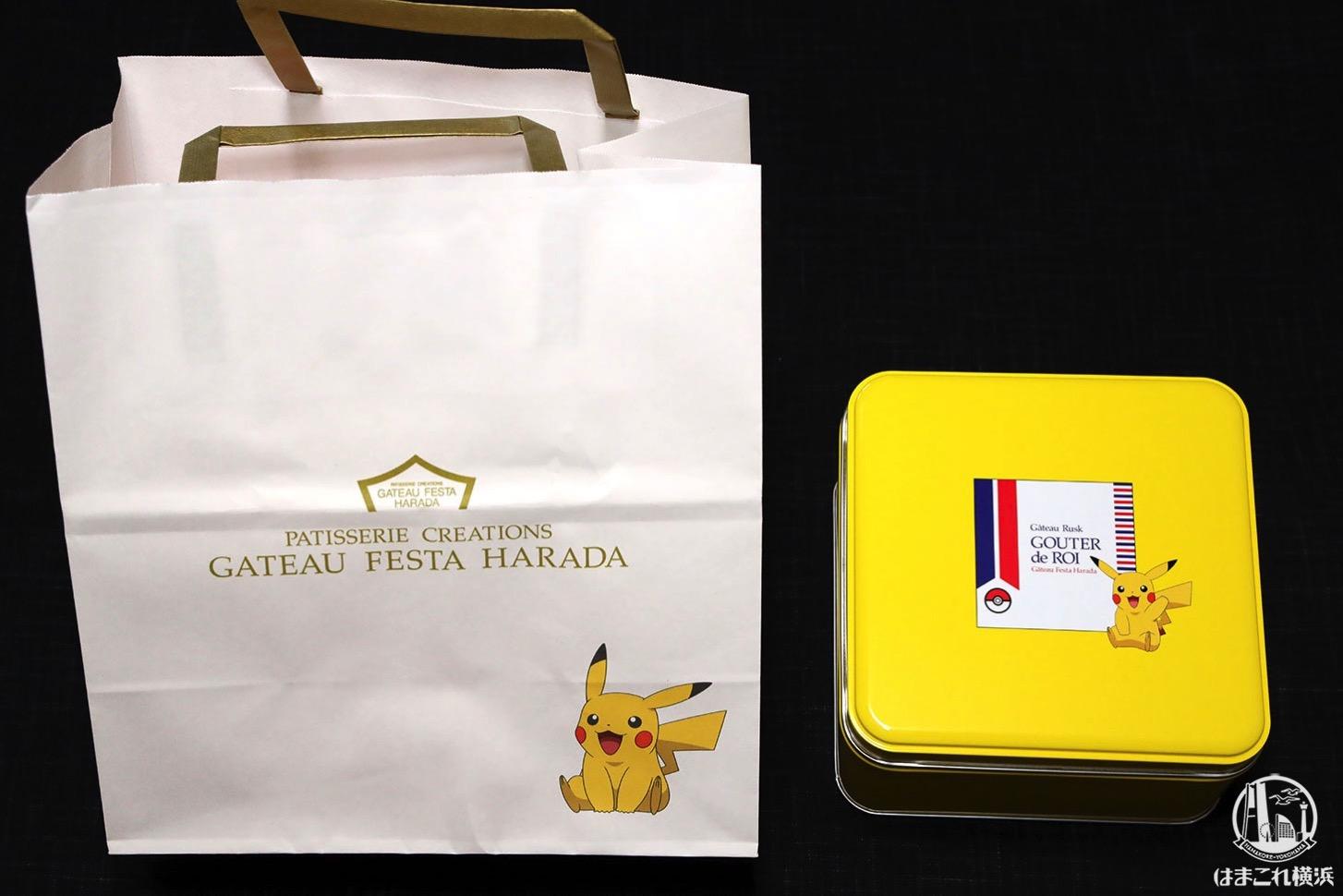 ハラダ 缶 ポケモン フェスタ ガトー