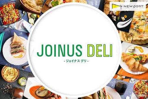 ジョイナス、デリバリー・事前予約サービス「JOINUS DELI」再始動