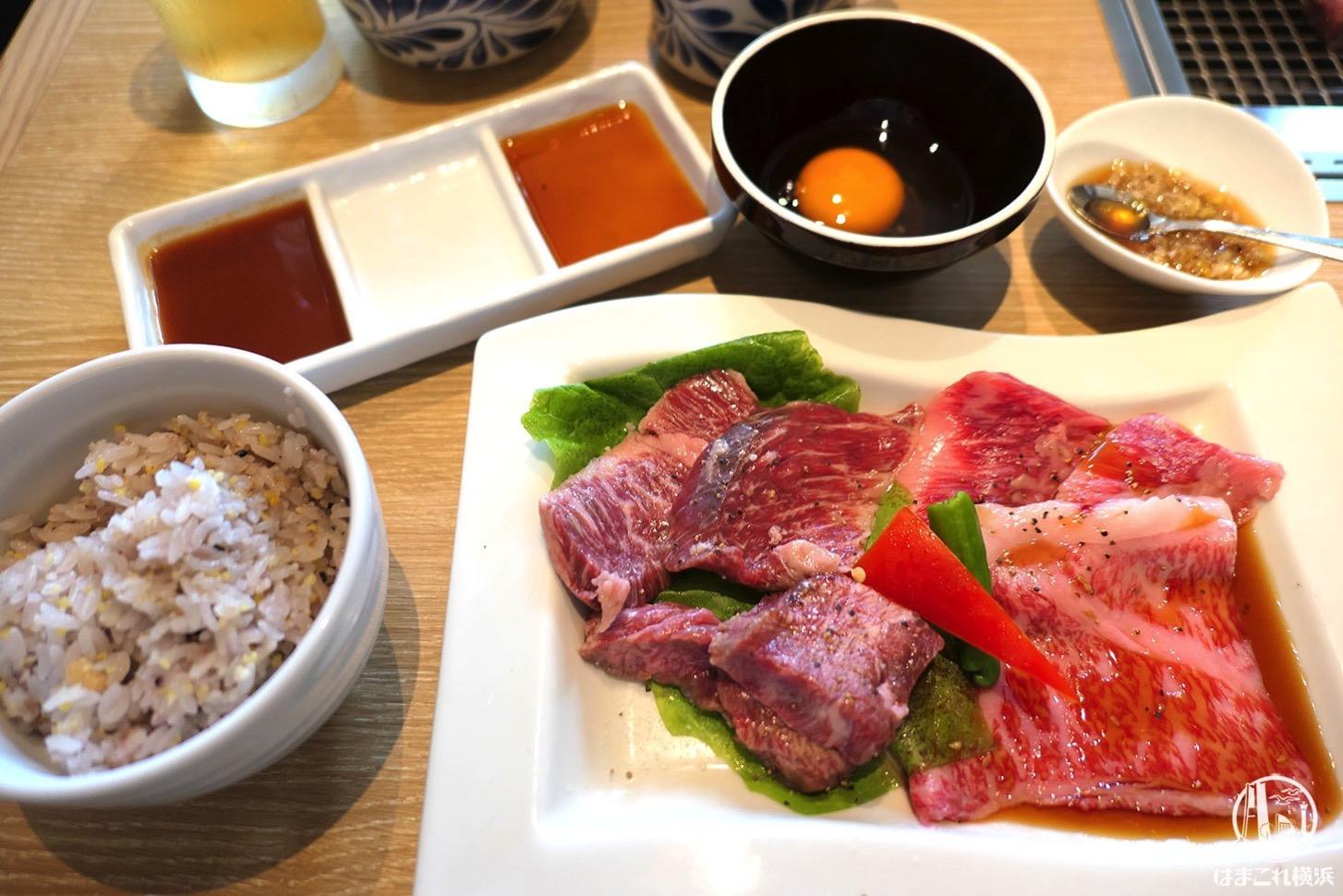 横浜焼肉kintan 焼肉ランチ