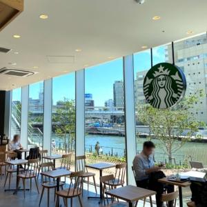 横浜市役所のスターバックスが眺め最高・水辺近くて癒しのお洒落スタバ