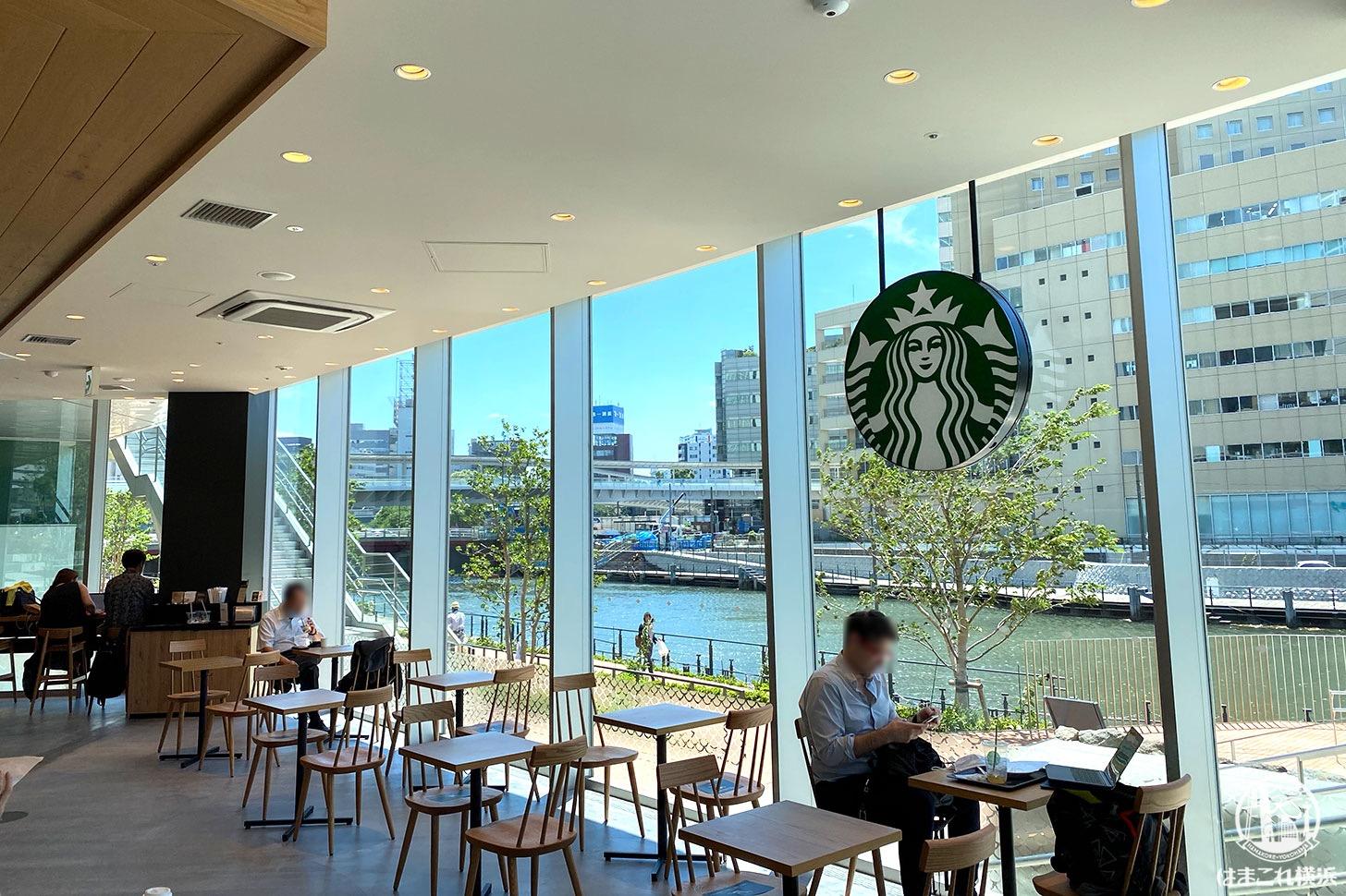 横浜市役所のスターバックスが眺め最高・水辺近くて癒しのお洒落スタバ!