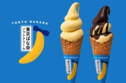 東京ばな奈 史上初の「東京ばな奈ソフトクリーム」海老名サービスエリア下り限定で発売