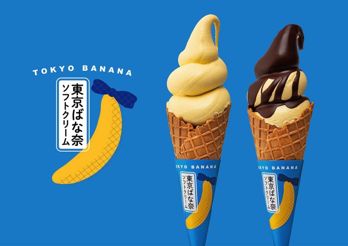 東京ばな奈、史上初の「東京ばな奈ソフトクリーム」海老名サービスエリア下り限定で発売
