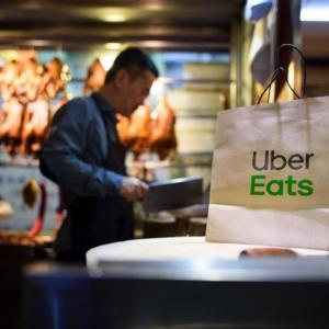 Uber Eats(ウーバーイーツ)横浜市内13区、大和市や藤沢市など県内7市で開始