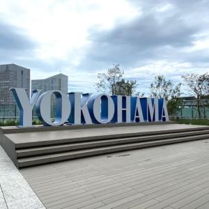"""うみそらデッキがJR横浜タワー屋上に開放!""""YOKOHAMA""""オブジェや横浜港眺望"""