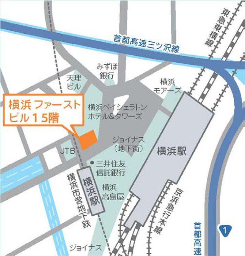 横浜ファーストビルまでのアクセス