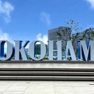 横浜に2020年上半期オープンした新スポット・商業施設まとめ