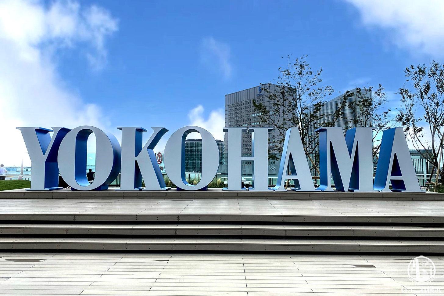 yokohama-newspot-2020-report