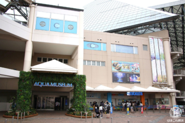 横浜・八景島シーパラダイス、チケット購入者待機列混雑緩和のためWEB整理券導入