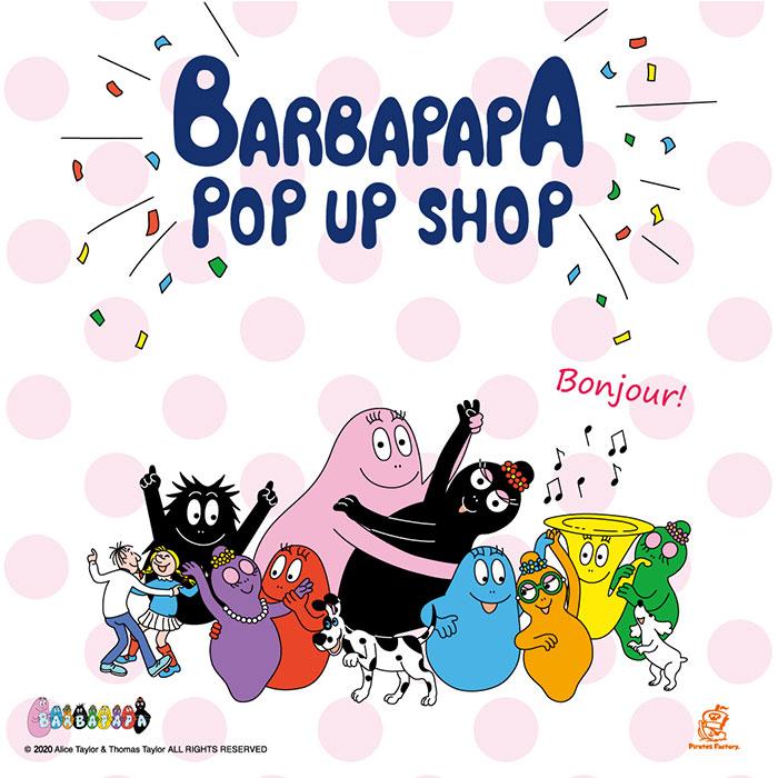 バーバパパ誕生50周年記念!そごう横浜店にポップアップショップ