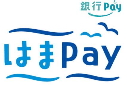 コロワイドグループ国内店舗でスマホアプリ決済サービス「はまPay」導入