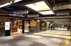 横浜駅JR改札内「エキュートエディション横浜」に5ショップ開業!見所レポ
