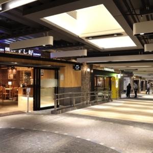 横浜駅JR改札内「エキュートエディション横浜」に5ショップ開業!見所現地レポ