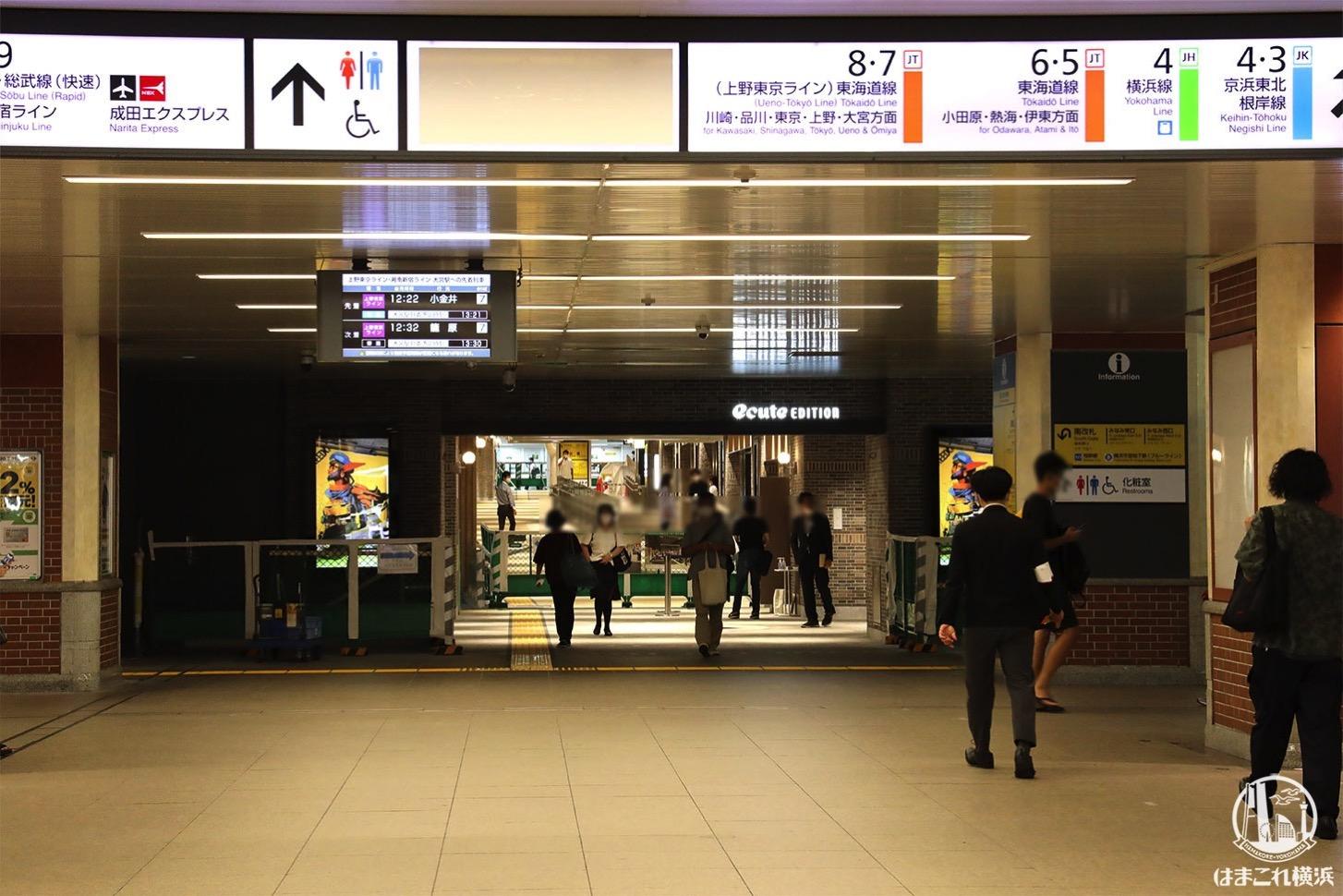 エキュートエディション横浜