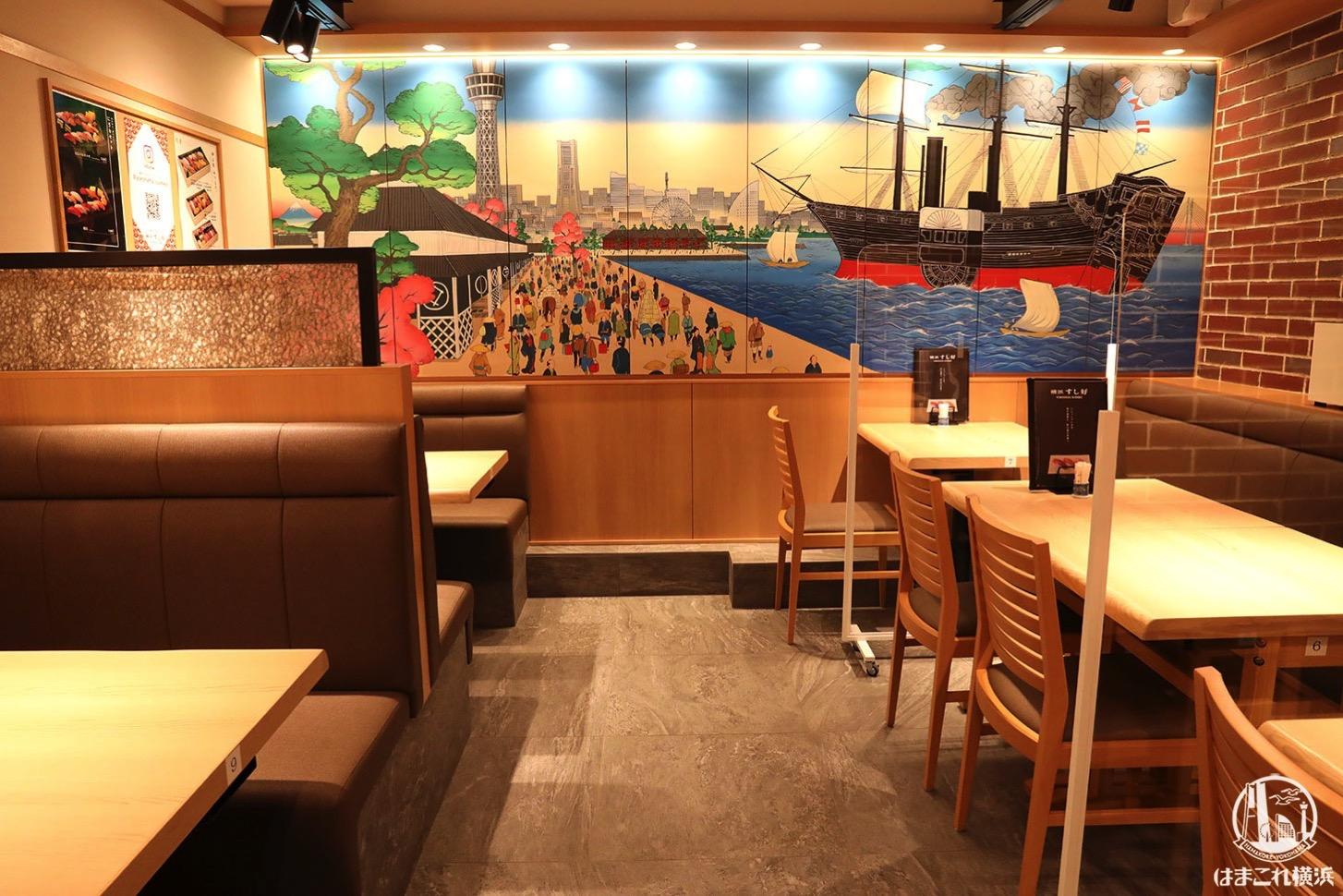 寿司&日本酒バー「横浜すし好」テーブル席