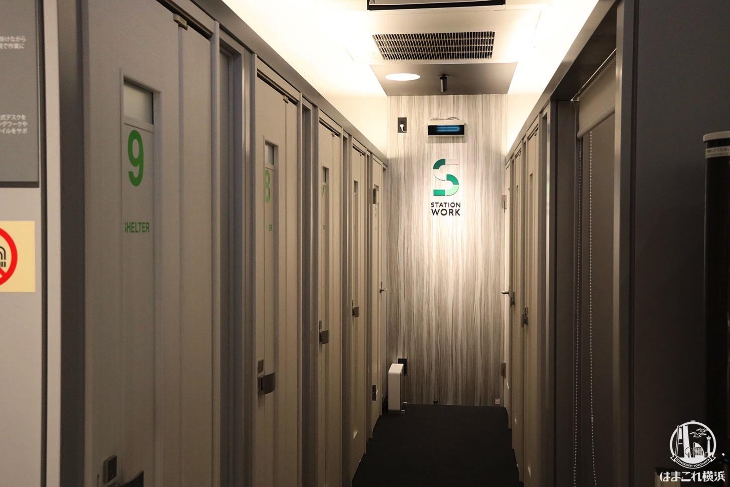 会員制シェアオフィス「STATION DESK 横浜」全室個室
