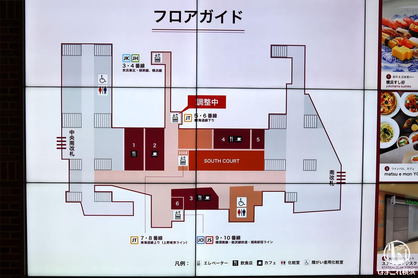 エキュートエディション横浜 フロアマップ