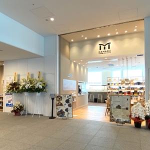 横浜市役所 ブック&カフェ「ハマル」は2冊持ち込み可、食事メニューも揃う!