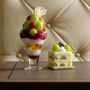 """ホテルニューグランド、""""シャインマスカット""""たっぷりのケーキとパフェ販売"""