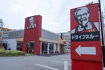 KFC相模原中央店でETCを使ったドライブスルー決済を試行運用
