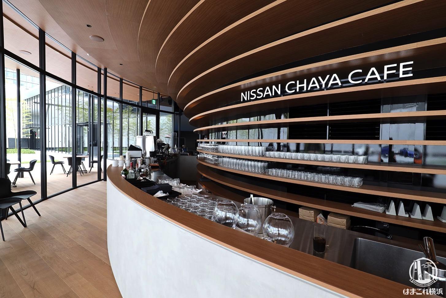 ニッサン チャヤ カフェ