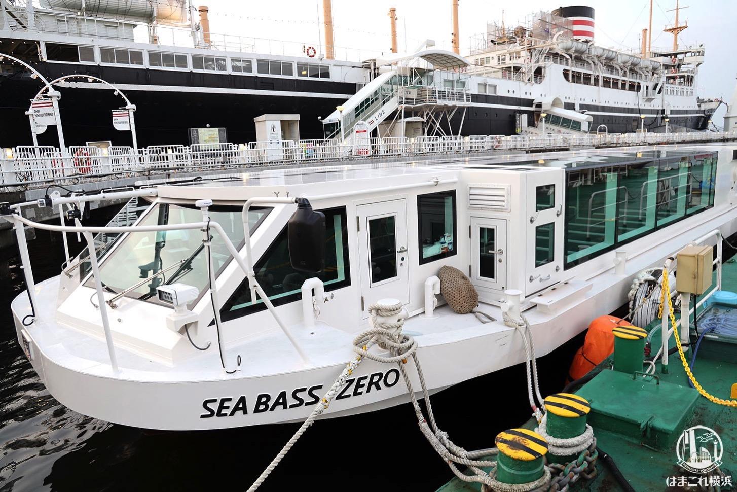 横浜のシーバスに「シーバス ゼロ(SEA BASS ZERO)」が新たに誕生!