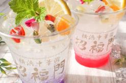 横浜中華街 招福門でビー玉スイーツ「九龍球ソーダ」夏季限定販売