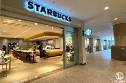 スタバ 横浜ランドマークプラザ店がリニューアルして広くゆったり快適に!