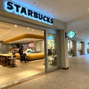 スタバ 横浜ランドマークプラザ店がリニューアルして広くゆったり開放的に!