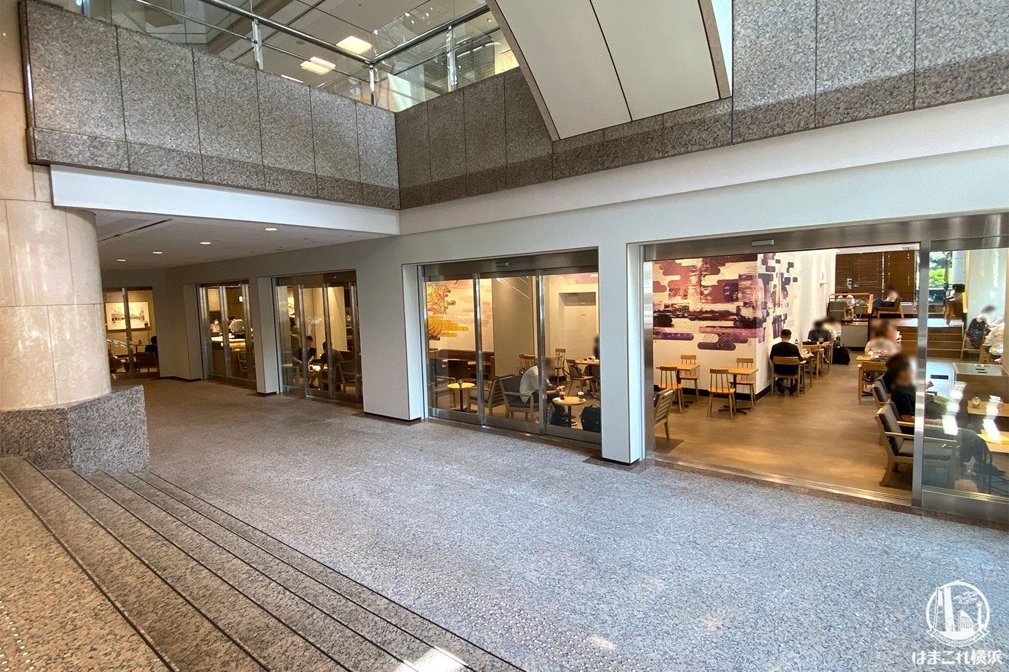 スターバックスコーヒー 横浜ランドマークプラザ店