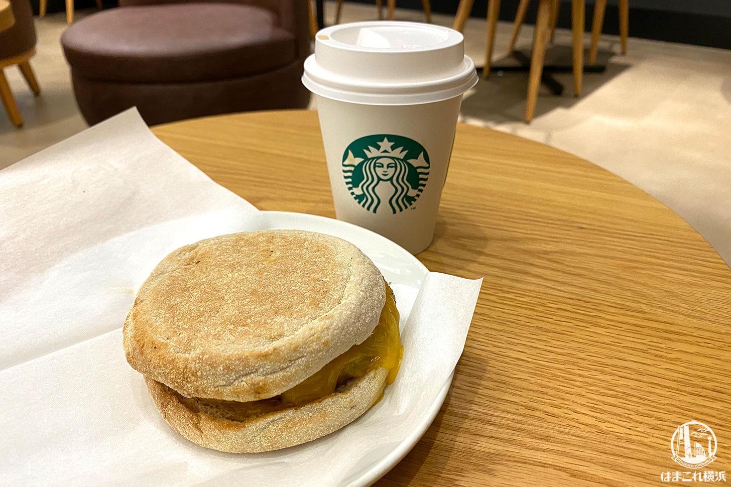 スターバックスコーヒー 横浜ランドマークプラザ店で食べた・飲んだもの