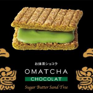 シュガーバターの木、史上最も濃い「抹茶味」東京地区に初上陸!そごう横浜店でも