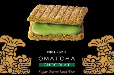 シュガーバターの木、史上最も濃い「抹茶味」が東京地区に初上陸!そごう横浜店でも