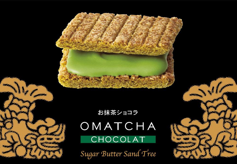 シュガーバターの木、史上最も濃い「抹茶味」が東京地区に初上陸!