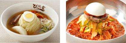 盛岡冷麺・ピビン冷麺スペシャル詰合せ