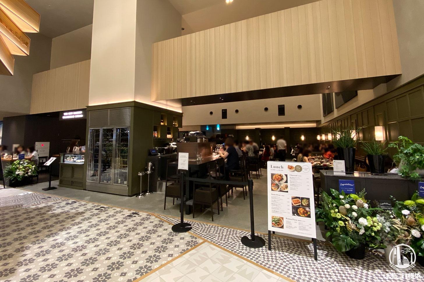 ニュウマン横浜「ザ シティ ベーカリー ブラッスリー ルービン」外観・入り口