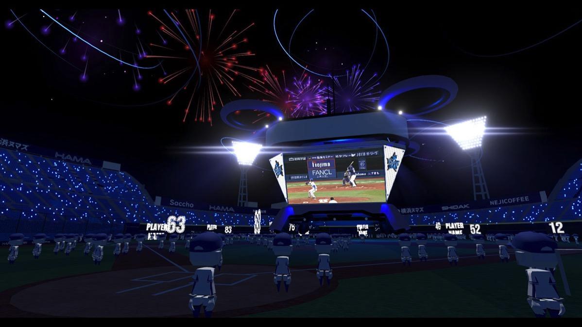 横浜DeNA、国内初の「バーチャルハマスタ」8月11日実施!自宅から野球観戦や応援可能