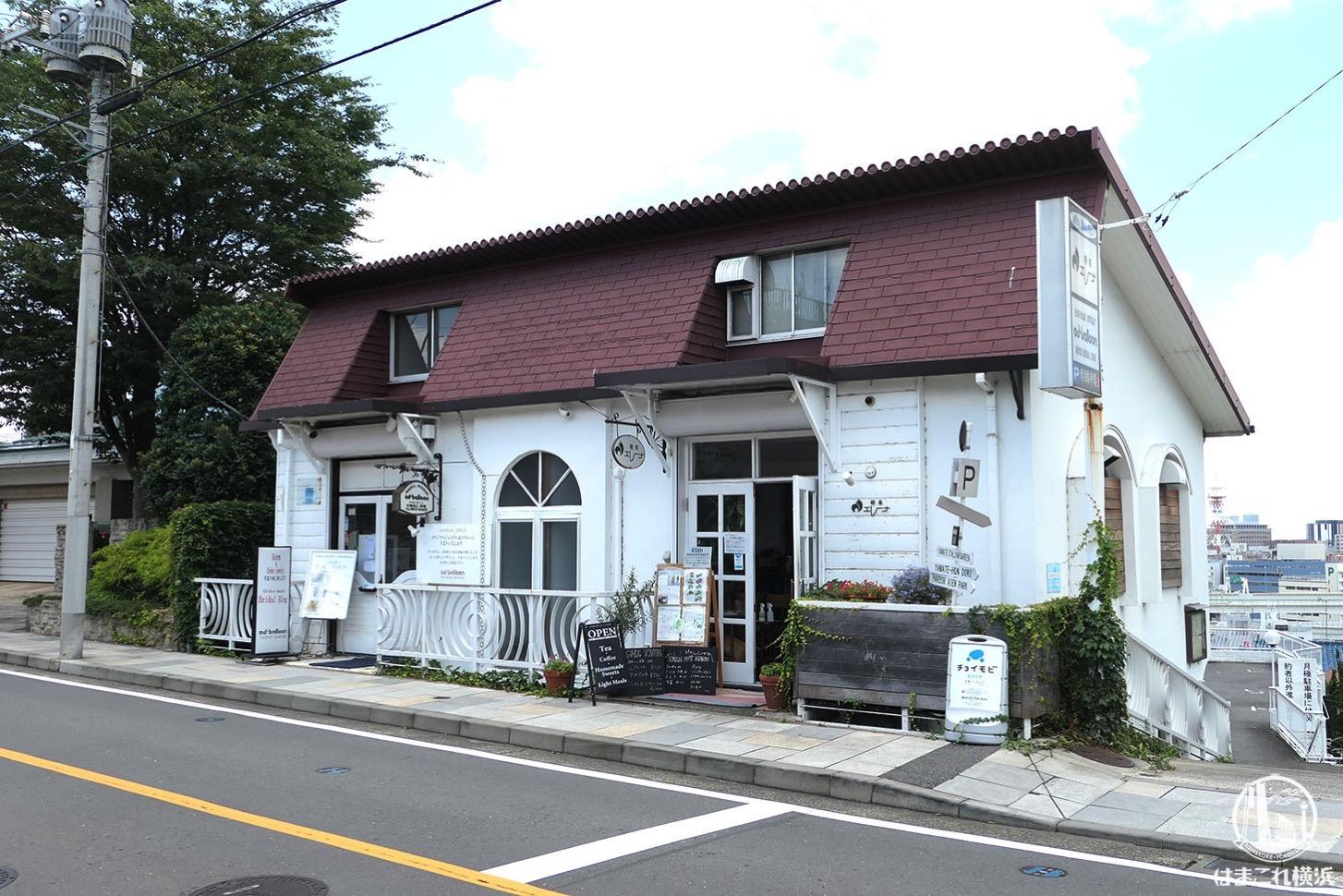 喫茶店「エレーナ」 外観