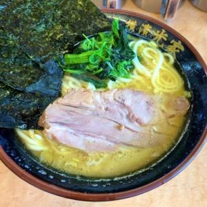 横浜・松原商店街「光家」の家系ラーメンはマイルドで女性もおすすめ!ランチに訪問
