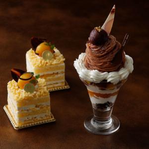 横浜・ホテルニューグランド、和栗のショートケーキとモンブランパフェ販売
